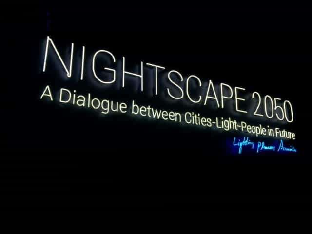 LPA Travelling Exhibition - Nightscape 2050(2015-2016)
