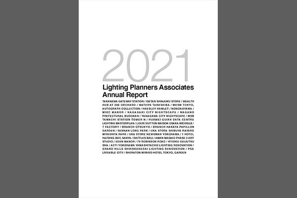 Digital Annual Report 2021