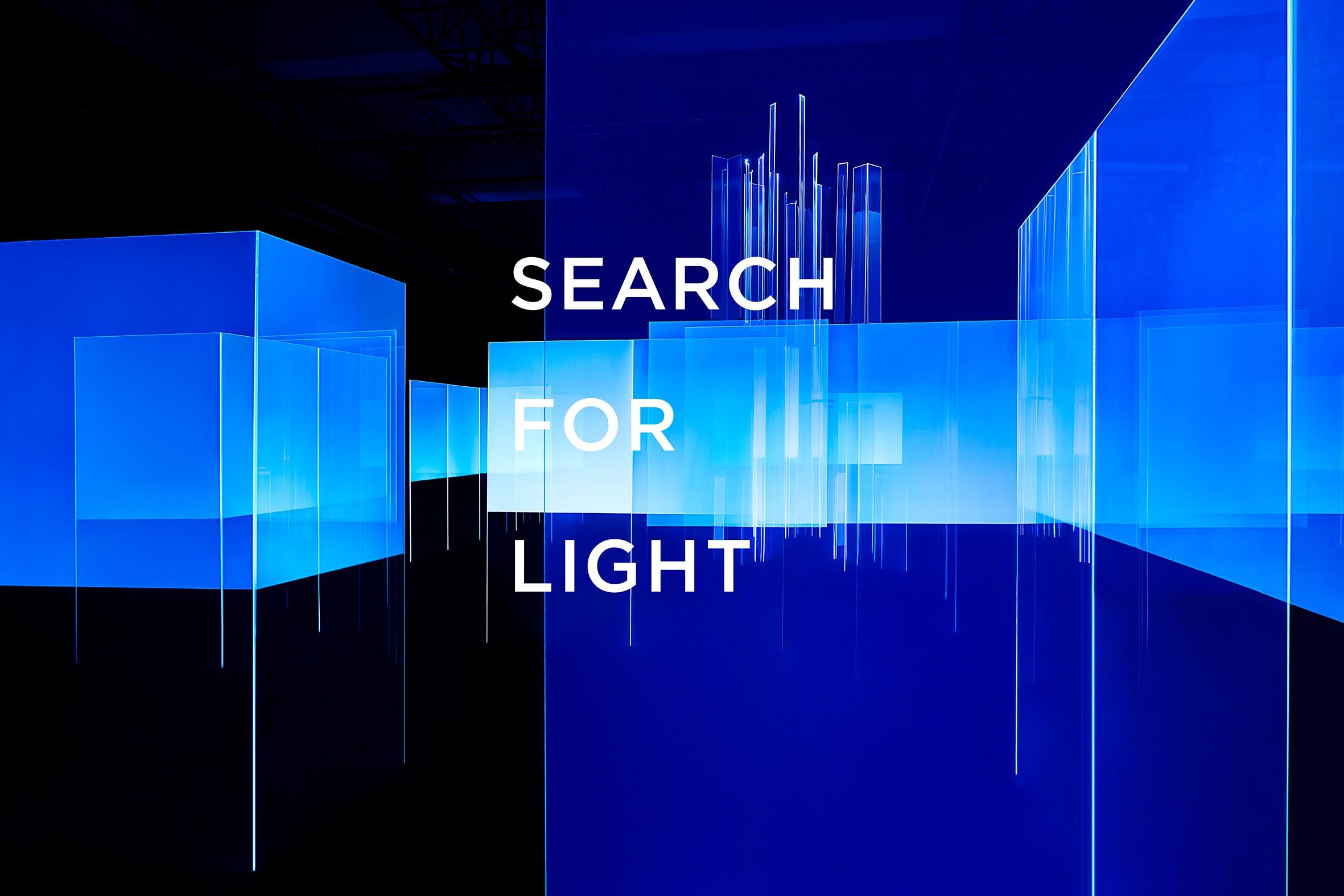 MILAN DESIGN WEEK 2021  Exhibition N